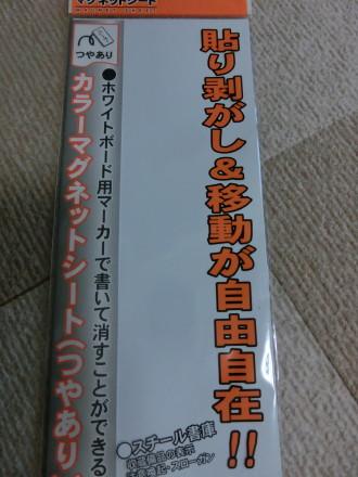 b0193480_14391279.jpg