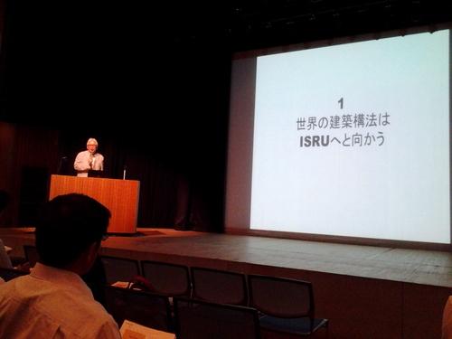 東京大学・松村研究室出前講座_f0150893_163252.jpg