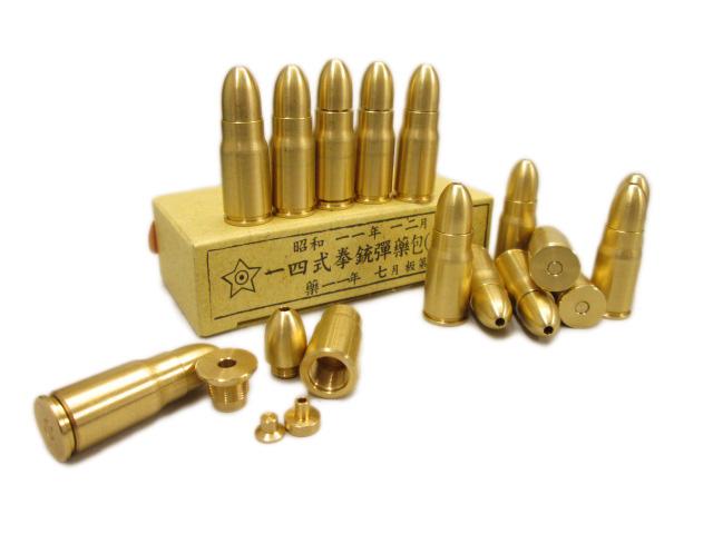 CAW 8mm南部 発火カート _f0131995_13205537.jpg