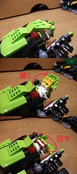 【LEGO】ボブのレゴ遊び第1回_f0205396_1420527.jpg