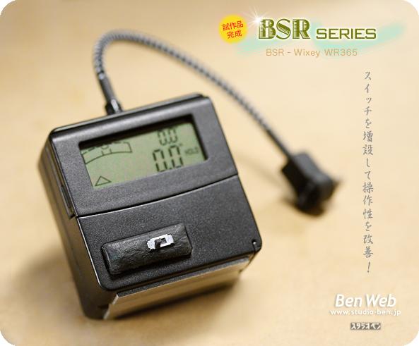 Wixey WR365 改造_c0210599_222203.jpg