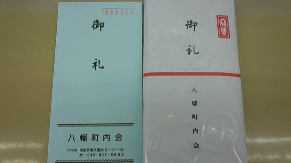 2013年 横須賀久里浜地区 病院医院 夏休み休診予定 NO4_d0092901_17492289.jpg