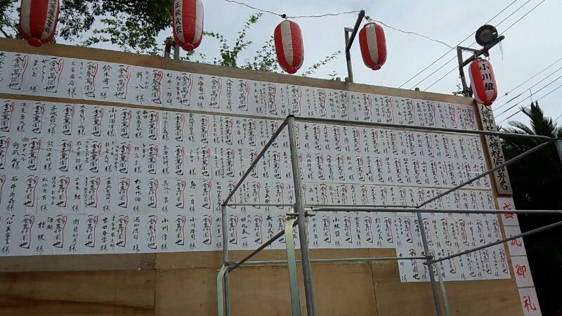 平成25年 2013 久里浜八幡 八雲祭。_d0092901_91084.jpg