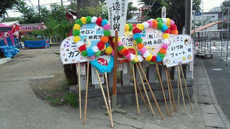 平成25年 2013 久里浜八幡 八雲祭。_d0092901_975051.jpg