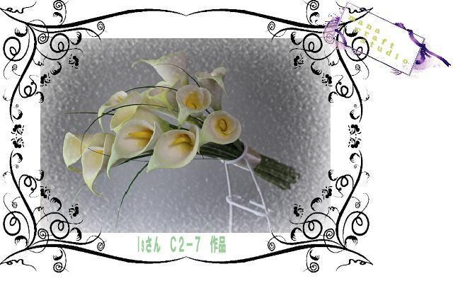 c0169414_21375724.jpg