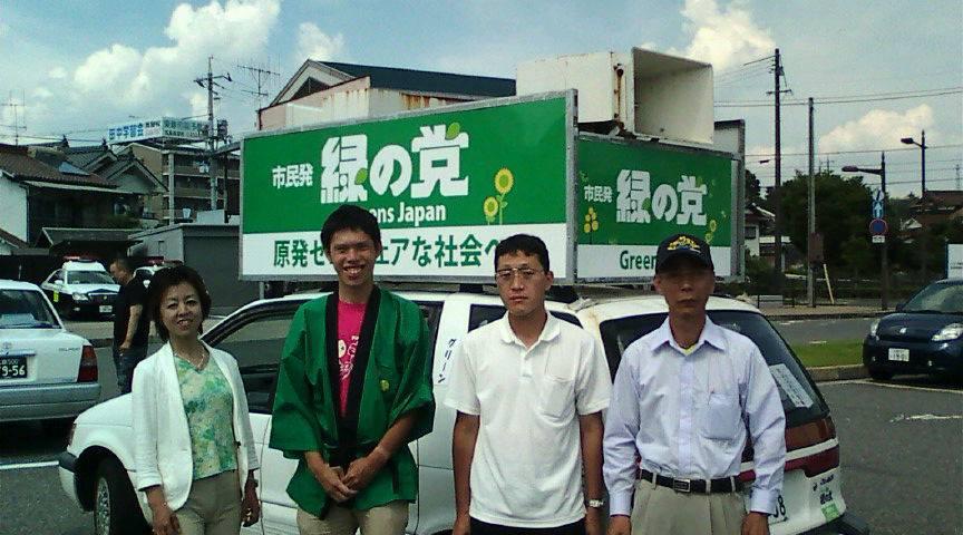 【緑井駅前でマイク納め、十七日間ご協力ありがとうございました!】_e0094315_8124482.jpg