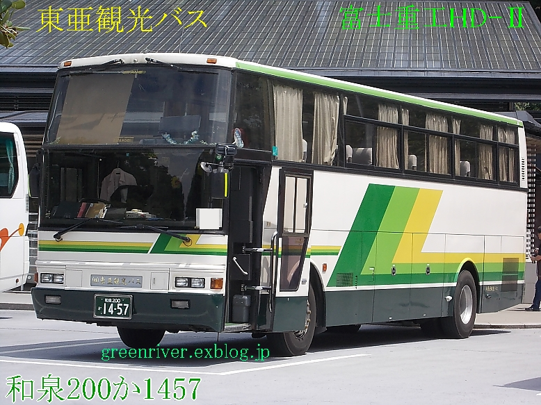 東亜観光バス 1457_e0004218_2115920.jpg