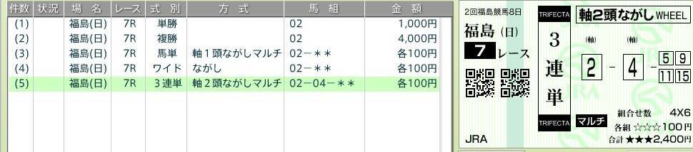 f0053218_16253776.jpg