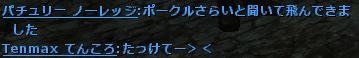 b0236120_9352121.jpg