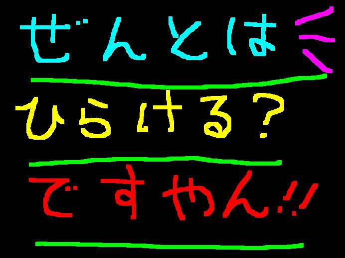 f0056935_15555164.jpg
