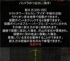 f0295141_11227.jpg