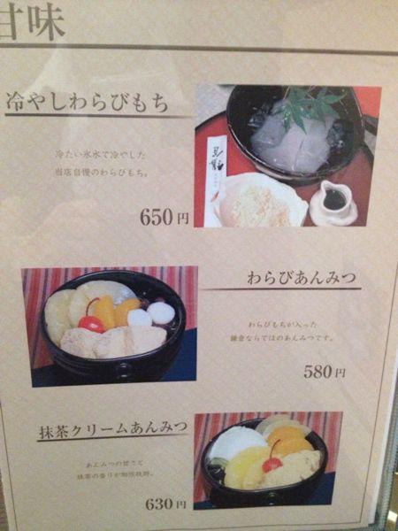 町屋カフェ【太郎茶屋 鎌倉】_e0292546_2024681.jpg