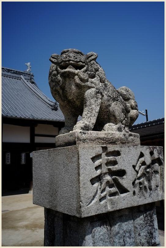 狛犬コレクション~宮島#3~X-E1_e0063851_15235611.jpg