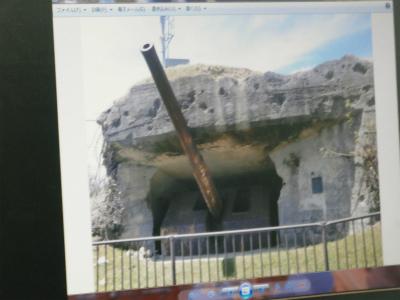 戦争遺跡と写真展_c0180460_052238.jpg