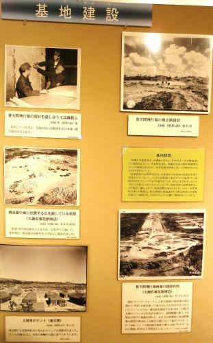 戦争遺跡と写真展_c0180460_0565151.jpg