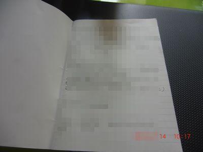 f0196665_16195345.jpg