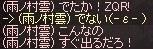 a0201367_1205164.jpg