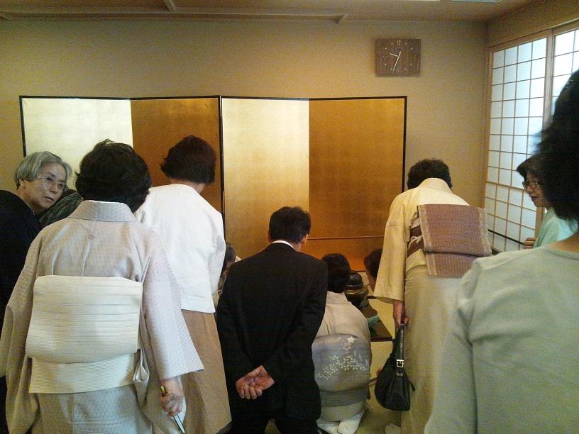 記念のお茶会_d0230676_15412189.jpg
