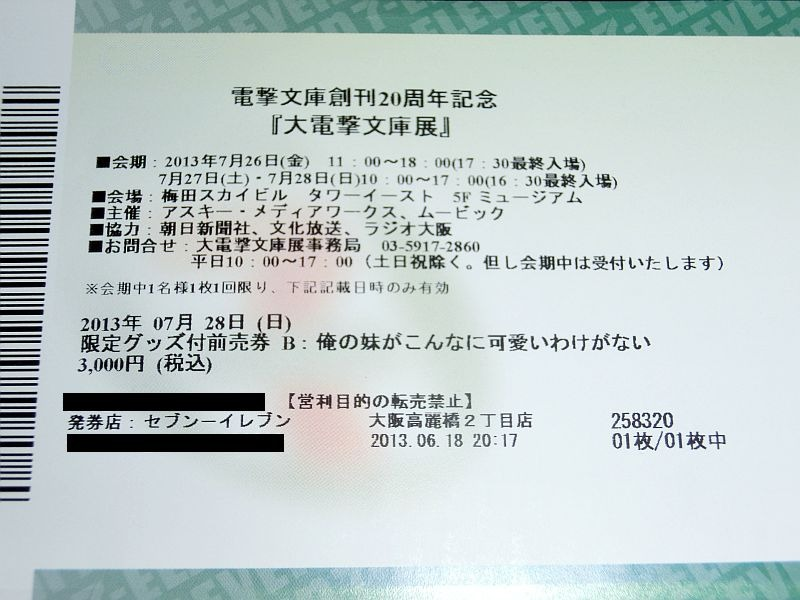 b0048879_21485938.jpg