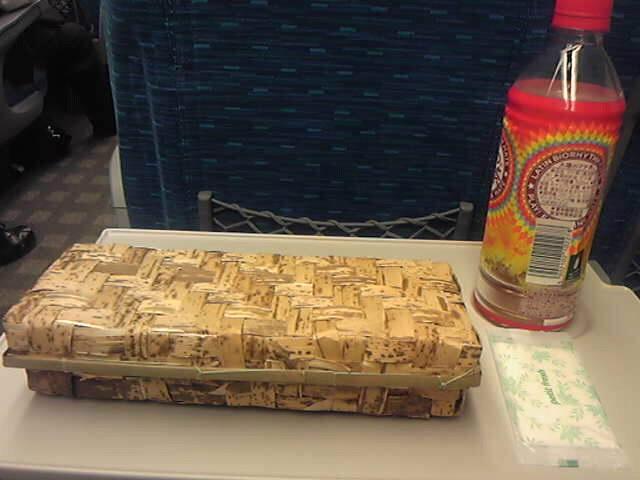 名古屋出発っ!!_e0188079_19362171.jpg