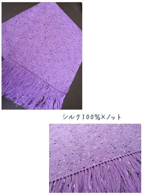 c0221884_1704065.jpg