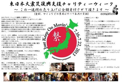 これが ほんとの 大阪 夏の陣。 _e0320096_2352942.jpg