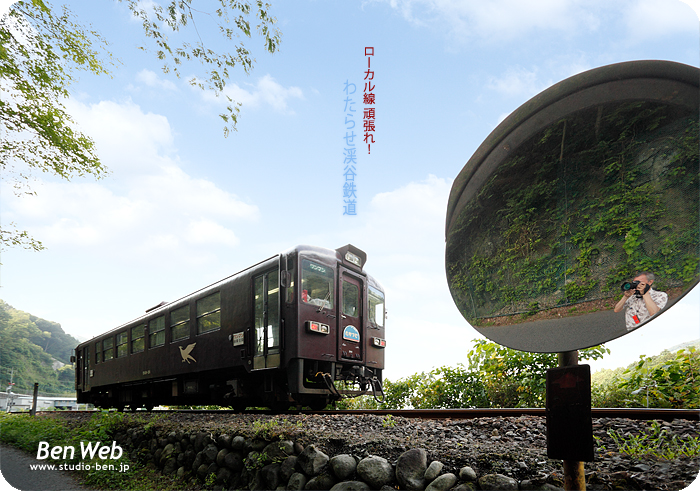わたらせ渓谷鉄道 トロッコ列車 , 他_c0210599_4581636.jpg