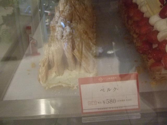 シルスマリア アトレ川崎店_f0076001_2302628.jpg