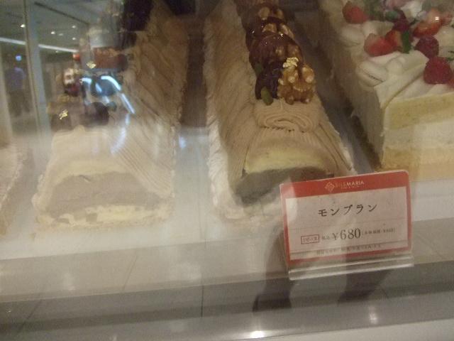 シルスマリア アトレ川崎店_f0076001_230739.jpg