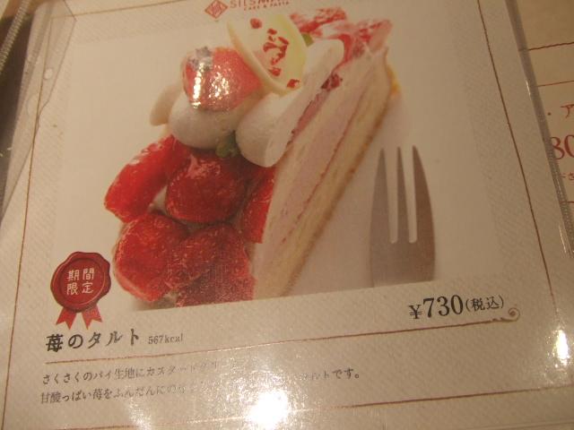 シルスマリア アトレ川崎店_f0076001_2324327.jpg