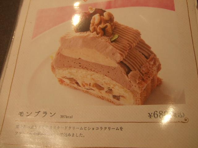 シルスマリア アトレ川崎店_f0076001_233487.jpg