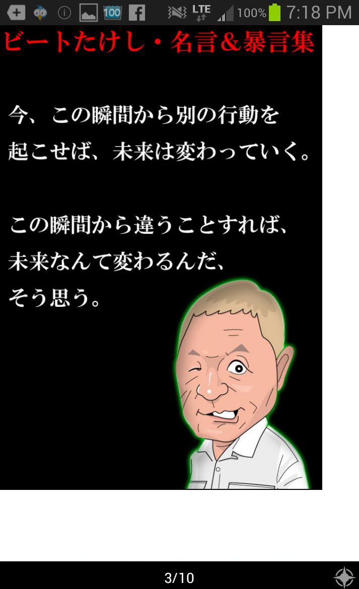 f0206509_19345531.jpg