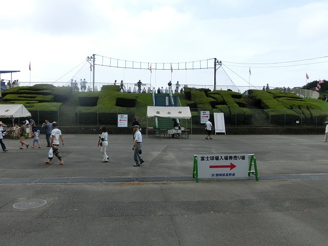 富士市立は初戦に快勝 夏の高校野球県大会_f0141310_7373781.jpg