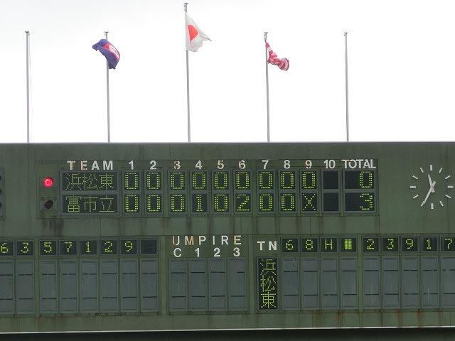 富士市立は初戦に快勝 夏の高校野球県大会_f0141310_743506.jpg
