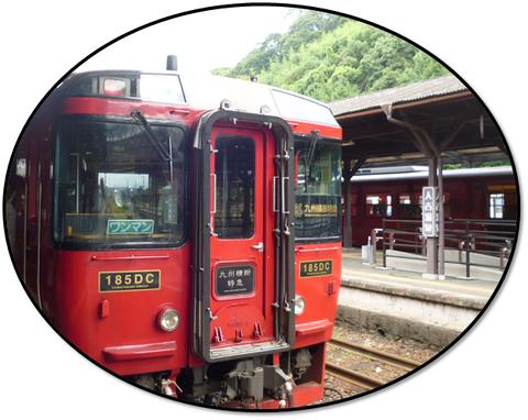 また乗ってきました「九州横断特急」♪_b0228113_13195671.png