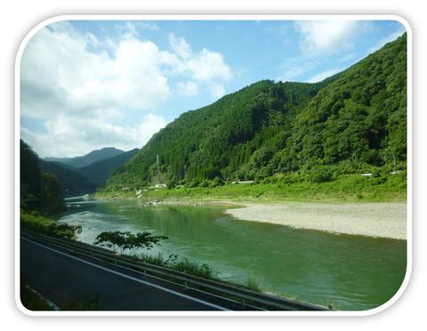 また乗ってきました「九州横断特急」♪_b0228113_1320327.png
