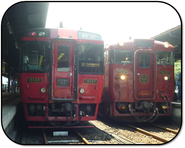 また乗ってきました「九州横断特急」♪_b0228113_13214144.png