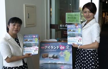 鹿児島県長島町のキャンペーンレディーのご来館 2013_b0228113_1404245.jpg