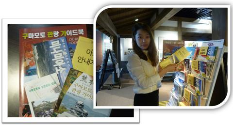 韓国からのインターン生♪_b0228113_1682214.png
