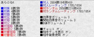 e0295317_1442415.png