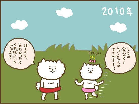 d0212419_19201446.jpg