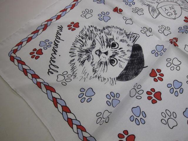 Wonderclad etc,, Cat Scarf _f0170424_1033217.jpg