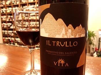 イタリア プリミティーヴォのワイン・・・_a0254125_2030796.jpg