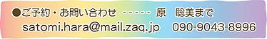 f0086825_2283895.jpg