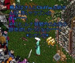 c0184233_7531592.jpg