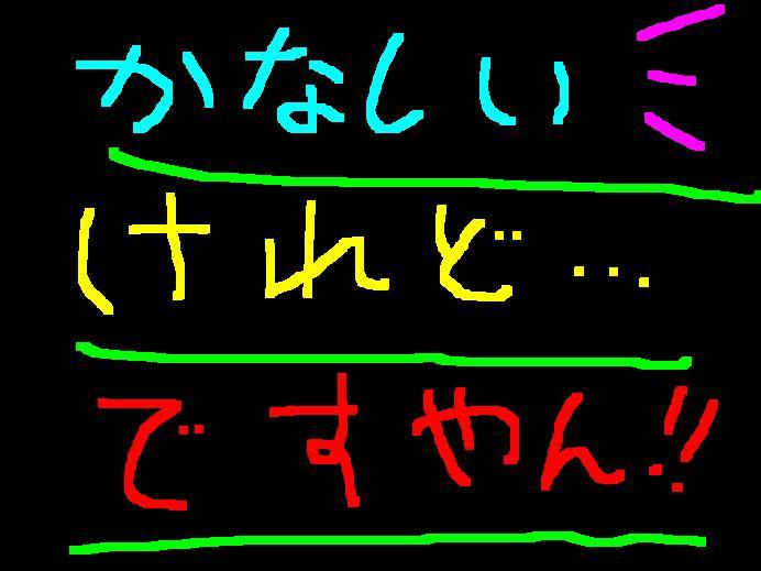 f0056935_10181989.jpg