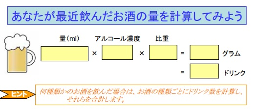 f0208737_841589.jpg