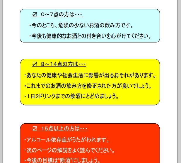 f0208737_8421463.jpg