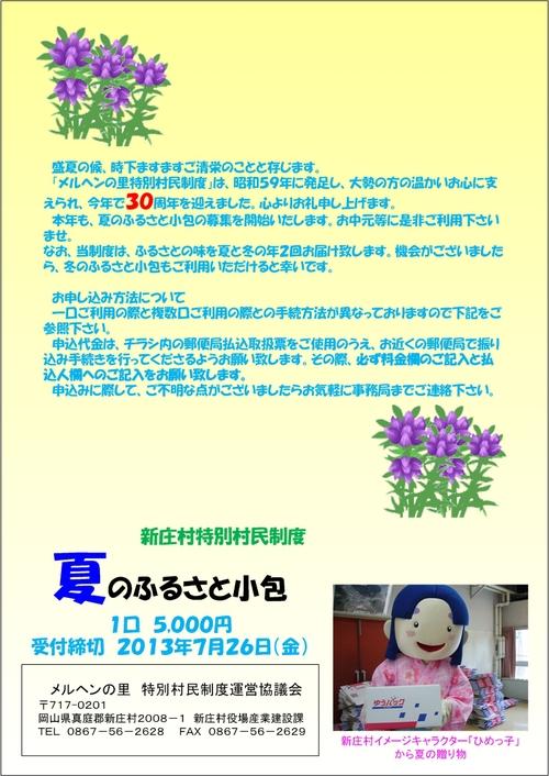 b0174451_12212581.jpg