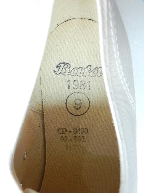 U.K army white canvas shoes size9 !!!!!_f0226051_122704.jpg